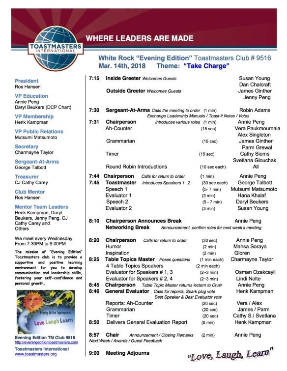 EE Agenda Mar. 14th, 2018